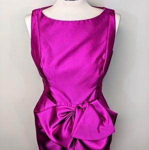 Carmen Marc Valvo Dresses - Carmen Marc Valvo Party Dress